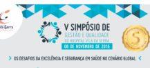 cartaz_simposio-da-qualidade-2016
